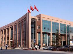 西安技师学院图片