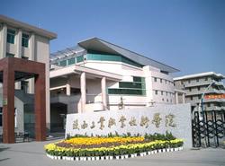 陕西工业职业技术学院[专科]图片