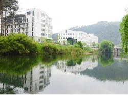 贵州盛华职业学院[专科]图片