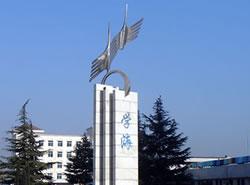 陕西邮电职业技术学院[专科]图片