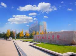 咸阳职业技术学院[专科]图片