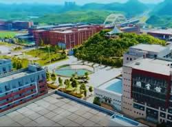 贵州装备制造职业学院[专科]图片