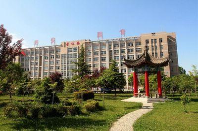 西安医学高等专科学校[专科]图片