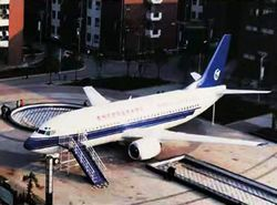 贵州航空工业技师学院水田校区图片
