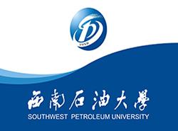 ☆西南石油大学继续教育与网络学院图片