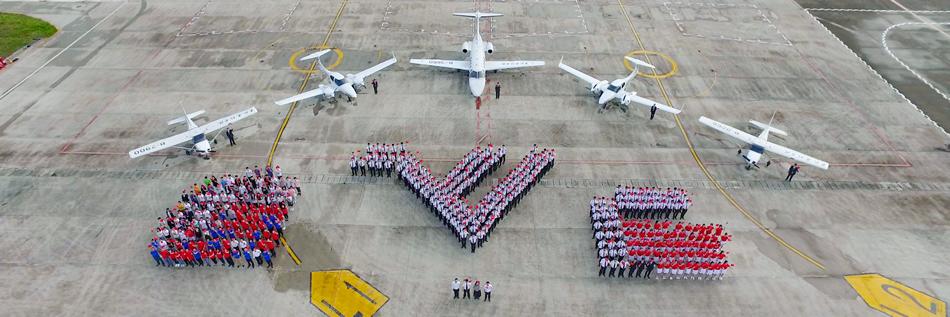 ☆中国民用航空飞行学院继续教育