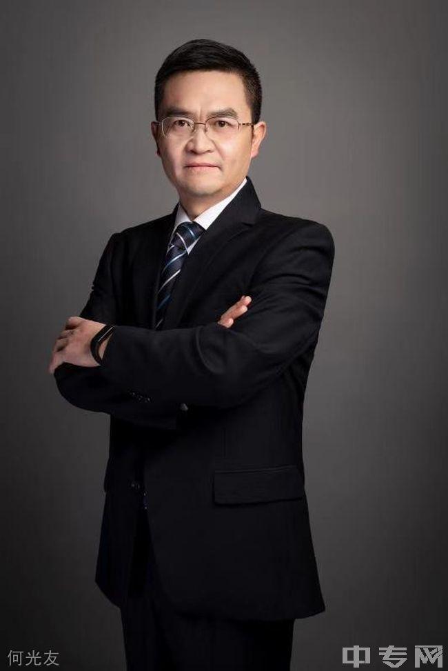 北京第二外国语学院成都附属中学[普高]何光友老师