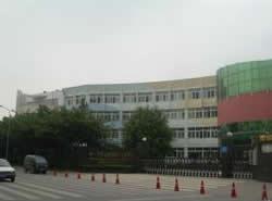 四川师范大学实验外国语学校[普高]图片