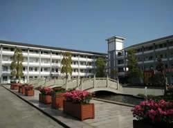邛崃市平乐中学校[普高]图片
