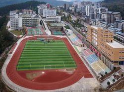 通江县第二中学[普高]图片