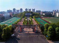 四川省仁寿第一中学校北校区[普高]图片