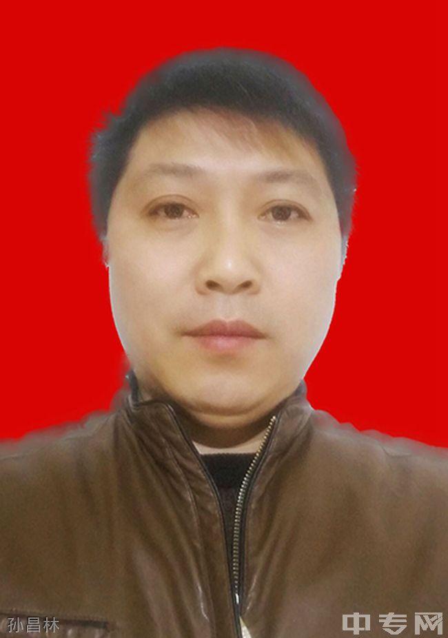 贵阳市华驿中学[普高]孙昌林老师