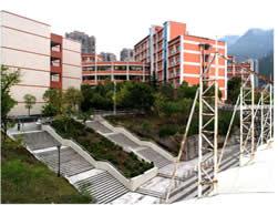 巫溪县白马中学校[普高]图片
