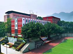 重庆市第三十二中学[普高]图片