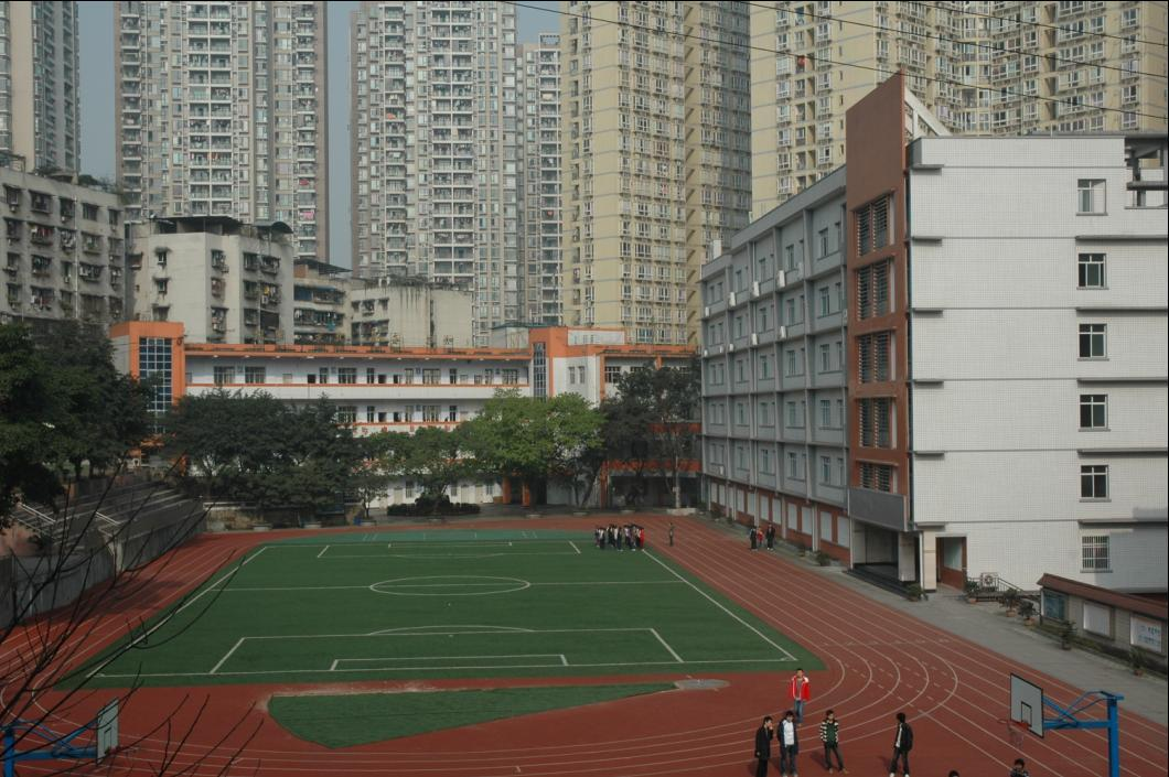 重庆市沙坪坝实验中学校[普高]图片