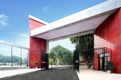 重庆市树人中学校[普高]图片