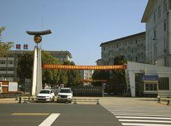 乐山市嘉州卫生职业学校图片