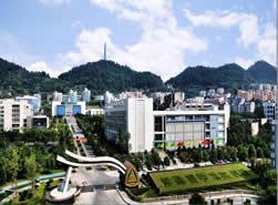 ☆重庆邮电大学继续教育学院图片