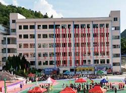务川县私立汇佳中学[普高]图片