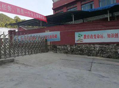 黎平县恒星高级中学[普高]图片