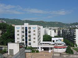 ☆重庆三峡学院继续教育学院图片