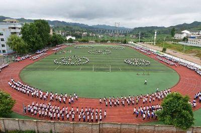 贵州省施秉县第一中学[普高]图片