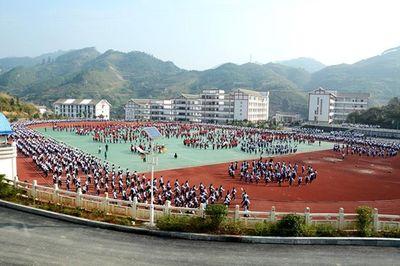贵州省剑河民族中学[普高]图片