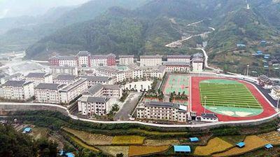 贵州省剑河县第二中学[普高]图片