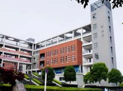 ☆重庆电子工程职业学院继续教育学院图片