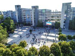 ☆重庆城市管理职业学院继续教育学院图片