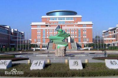 ☆西北农林科技大学继续教育学院图片