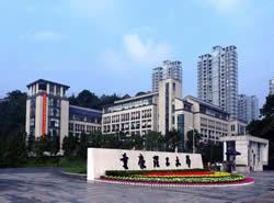 ☆重庆理工大学继续教育学院图片