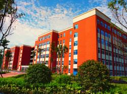 资阳环境科技职业学院