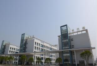 ☆黔西南民族职业技术学院继续教育学院图片
