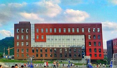 ☆贵州工业职业技术学院继续教育学院图片