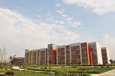 ☆西安医学院继续教育学院图片