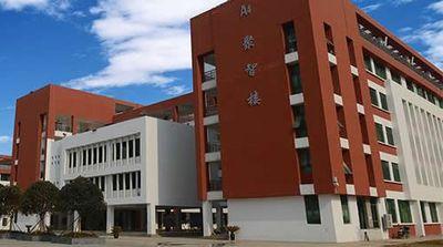 ☆毕节职业技术学院继续教育学院图片
