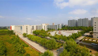 ☆陕西国防工业职业技术学院继续教育学院图片