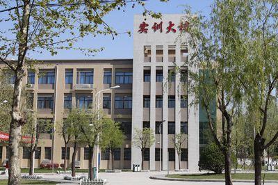 ☆西安职业技术学院继续教育学院图片