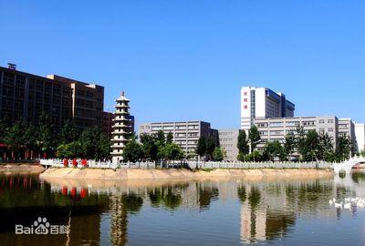☆西安医学高等专科学校继续教育学院图片