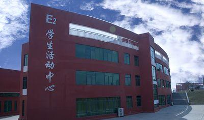 毕节工业职业技术学院[专科]图片