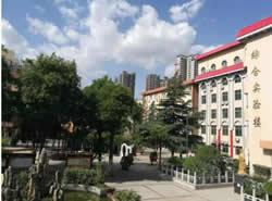 西安市长安区第三中学[普高]图片