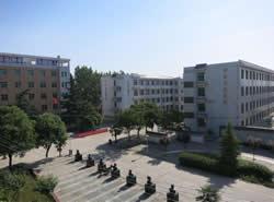 西安市长安区第七中学[普高]图片
