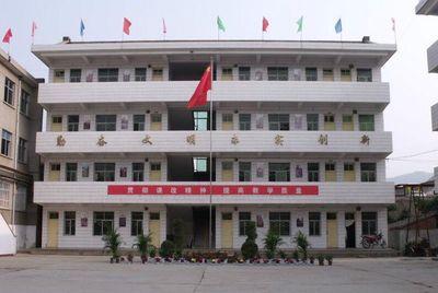 洛南县石坡中学[普高]图片