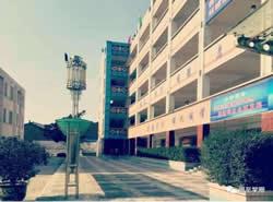 周至县第一中学[普高]图片