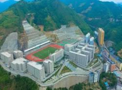 陕西省白河高级中学[普高]图片