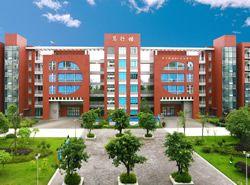 重庆电讯职业学院(五年制大专)图片