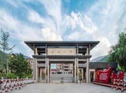 屏边县第一中学[普高]图片
