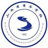 山西省商务学校