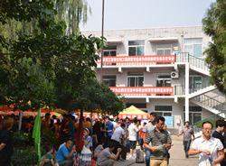 山西省城乡建设学校图片